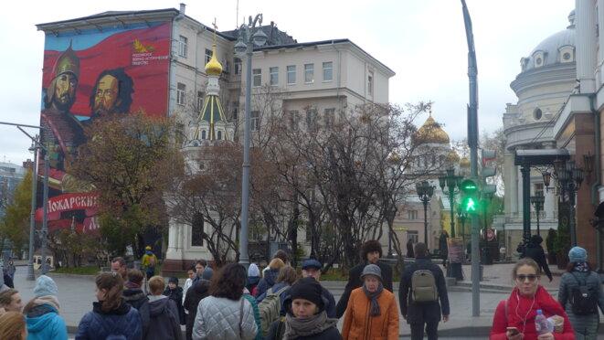 Fresque monumental à la gloire de Pojarski et Minime © CB