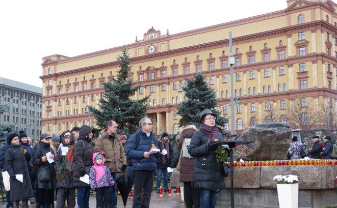 Appel des victimes du Goulag à Lubyanka © Facebook