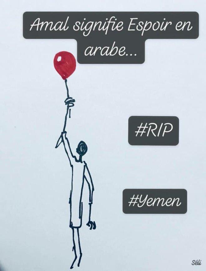 Amal Signifie Espoir En Arabe Le Club De Mediapart