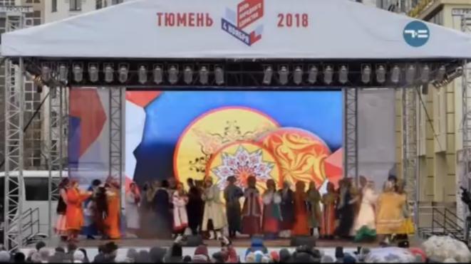 Capture d'écran de la télévision de Tioumen ce jour vers 19h30 © DR