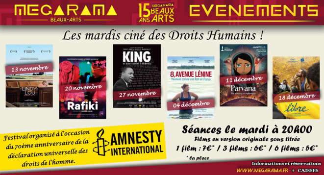 mardi-cine-amnesty