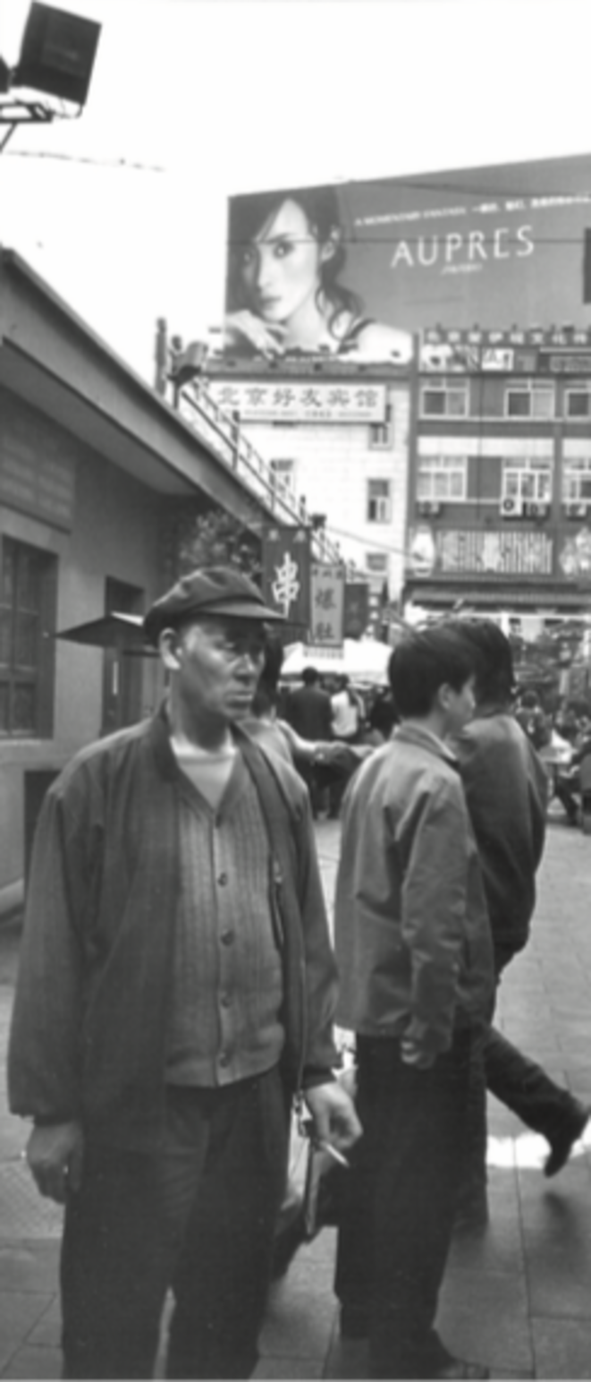 A peasant in central Beijing, 2004 © Gregory B. Lee