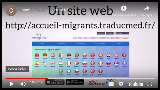 201811-traducmed-lien-video