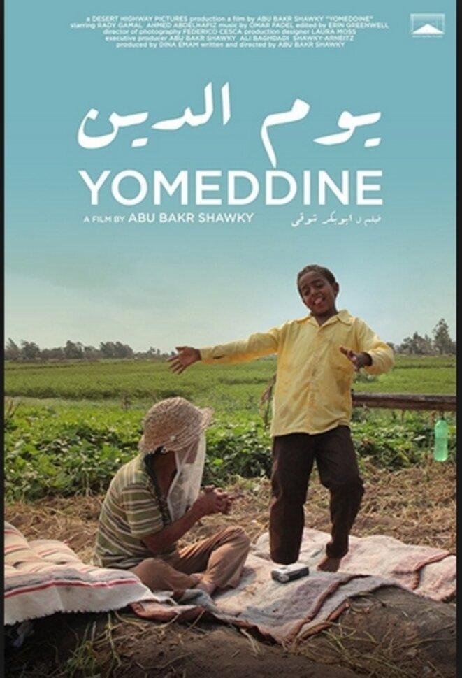 affiche-yomeddine