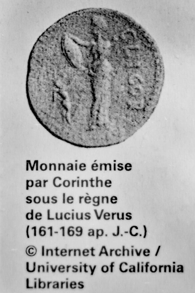 11-Monnaie de Corinthe