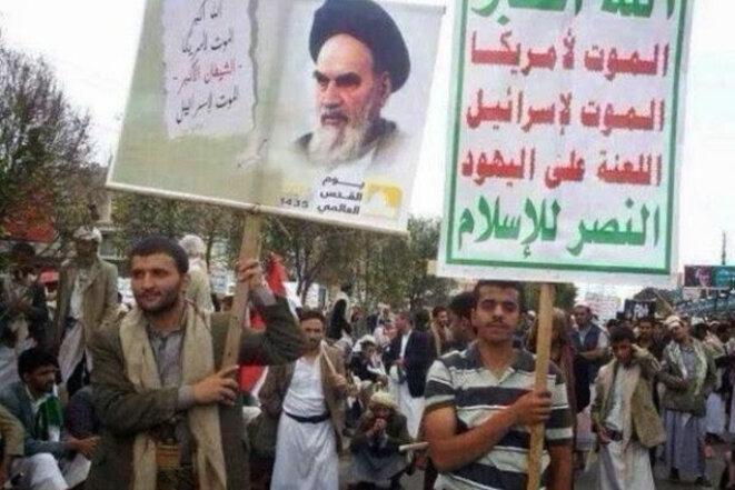 """Les rebelles houtis brandissant le portrait de Khomeini """"Mort à l'Amérique, Mort à Israël, Maudits soient les Juifs, Gloire à l'Islam"""""""