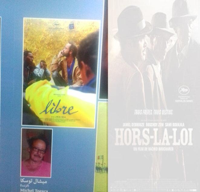 """Les affiches de """"Libre"""" et """"Hors la loi"""" © Salim KOUDIL"""