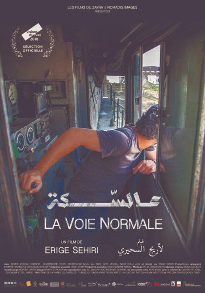 railway-affiche-fr