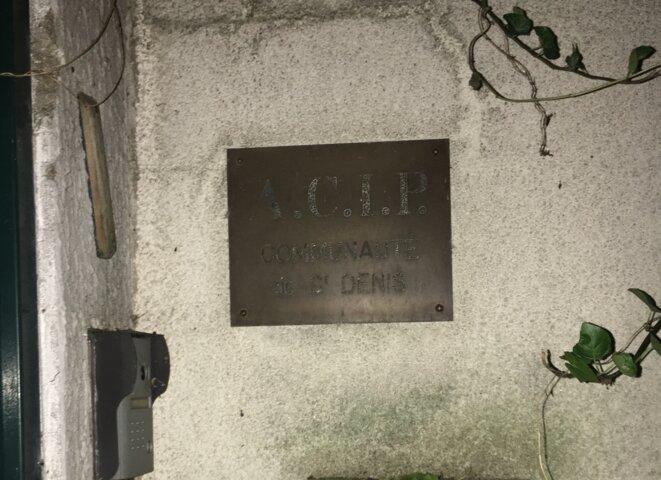 Plaque rouillée de la synagogue de Saint-Denis (Association consistoriale israélite Paris), qui a dû fermer ses portes. © Sarah Smaïl/Bondy Blog