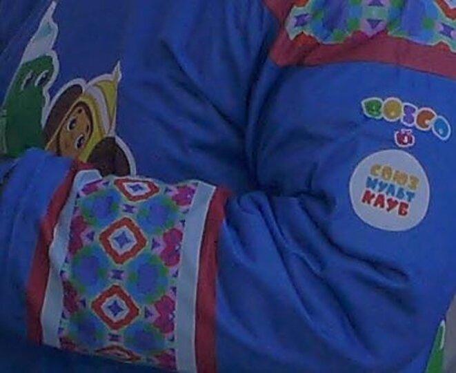 Goum, Bosco même proprio, le logo de l'uniforme © CB