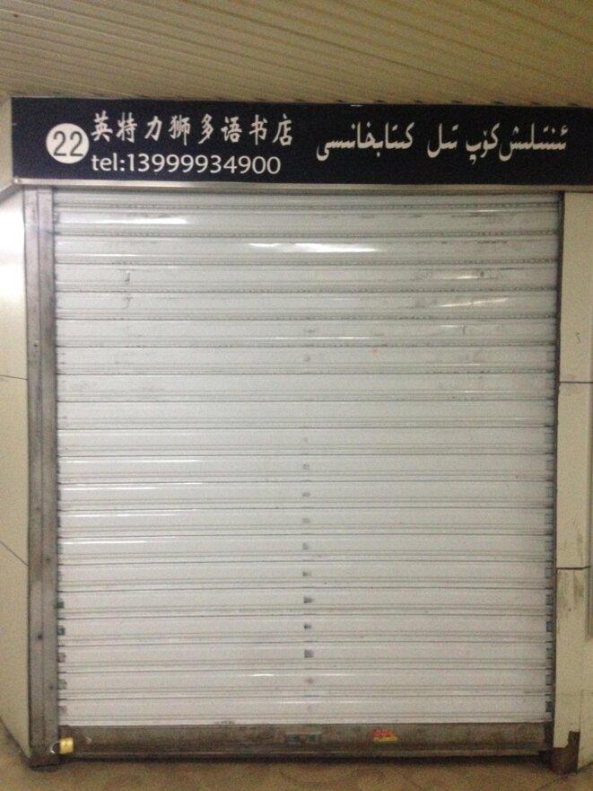 Librairie fermée dans un centre commercial souterrain du quartier ouïghour d'Ürümchi © Elise Anderson