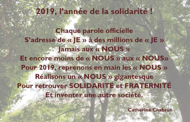 pour-2019