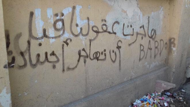 Graffiti à Alger (02) © Salim KOUDIL