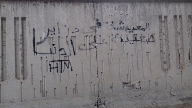 Graffiti à Alger: © Salim KOUDIL