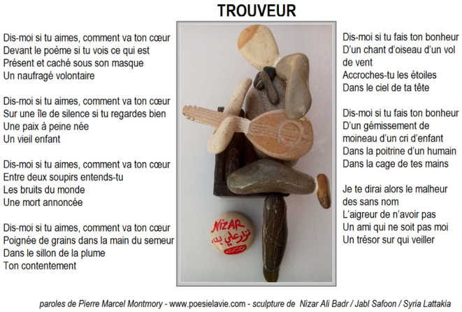 © Nizar Ali Badr et Pierre Marcel Montmory