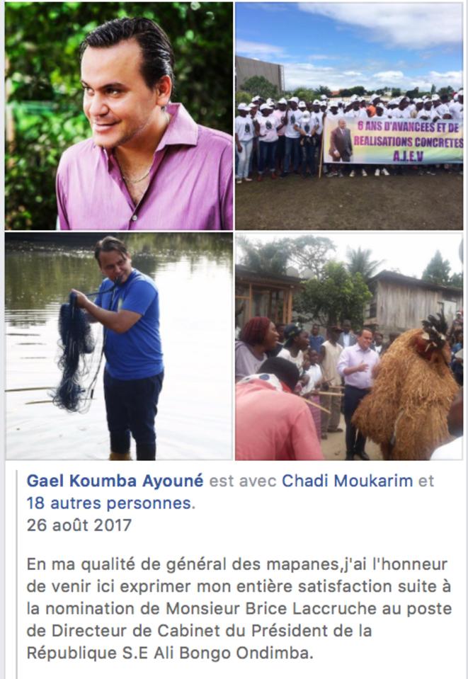 Ayoune - Alihanga © Facebook