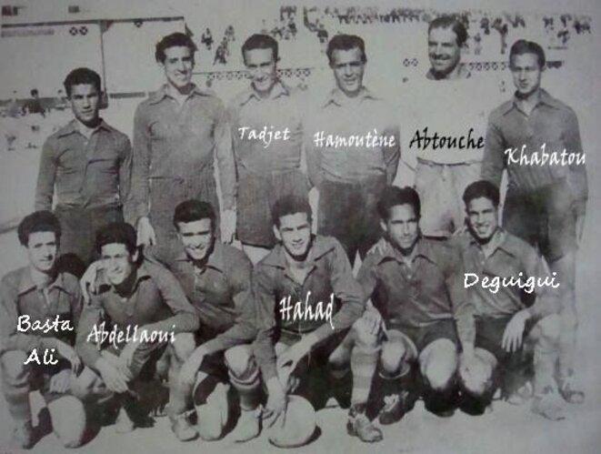 L'équipe du Mouloudia (1946-1948)