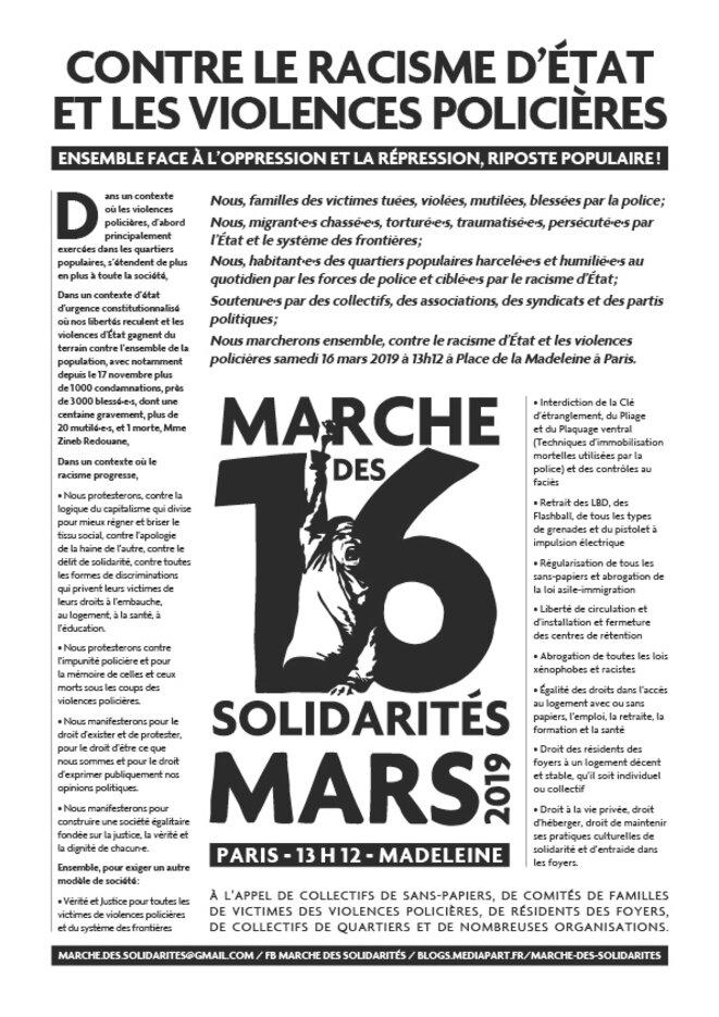appel-16-mars-2019-2