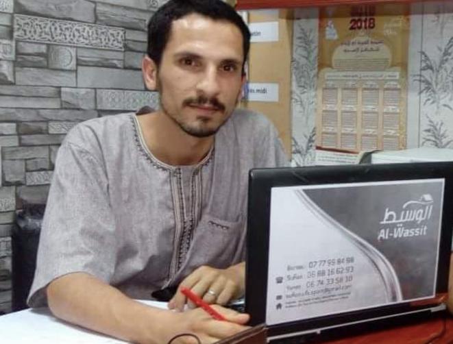 Soufiane Al Nguad.