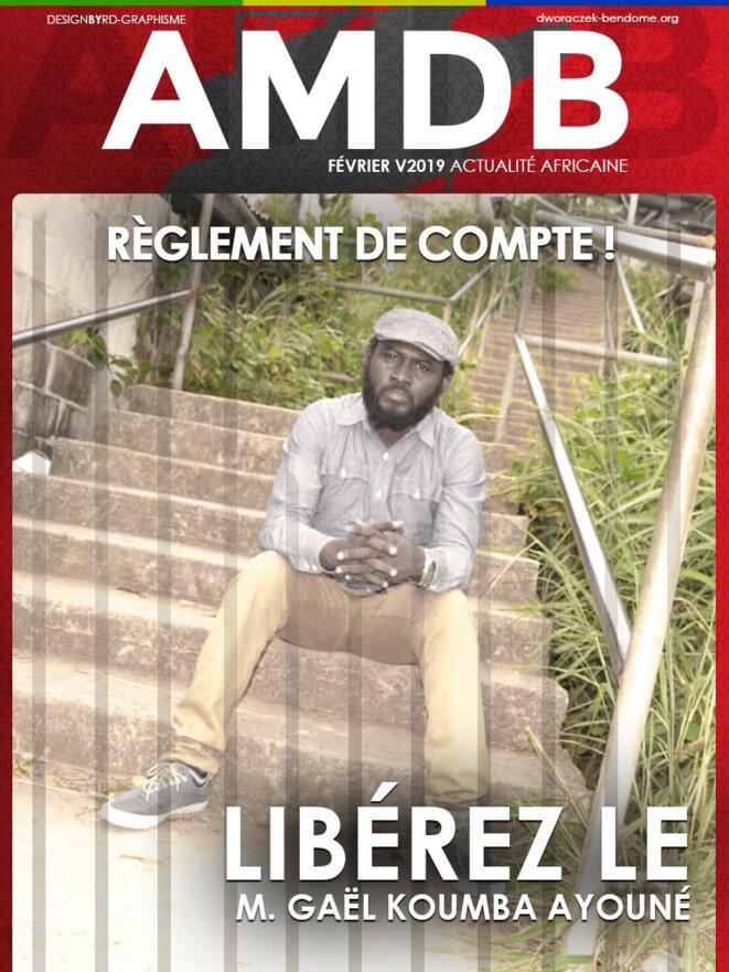 Libérez Gaël Koumba Ayouné
