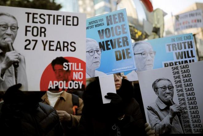 Aux obsèques de Kim Bok-dong à Séoul, le 1er février 2019. © REUTERS/Kim Hong-Ji