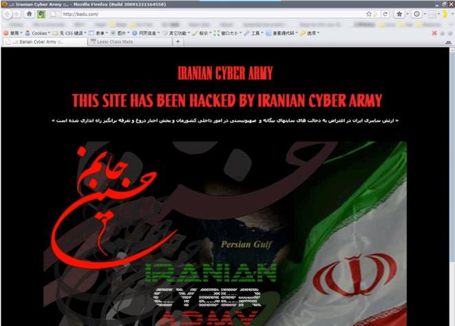 iran: Mais plus que le contenu du message, c'est bien l'inauthenticité des comptes qui est punie par les géants du net.