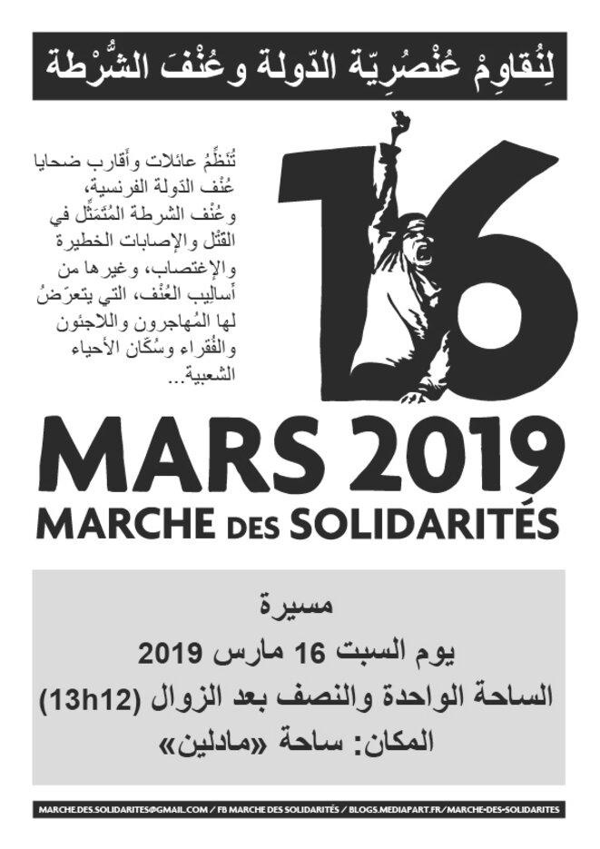 tracta4-16-mars-arabe-2