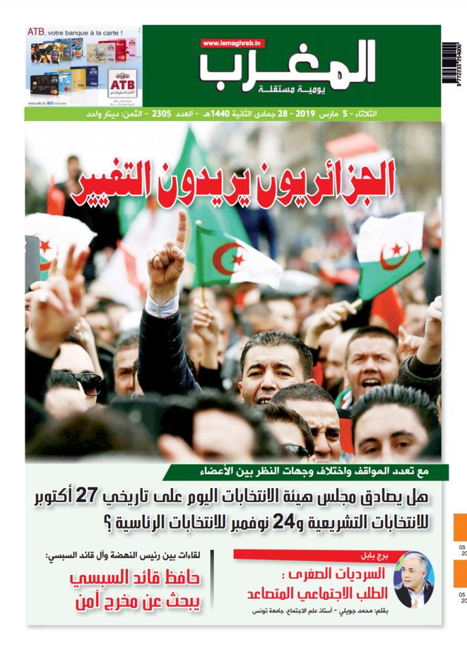 """En une du quotidien tunisien """"Le Maghreb"""" : «Les Algériens veulent le changement»."""