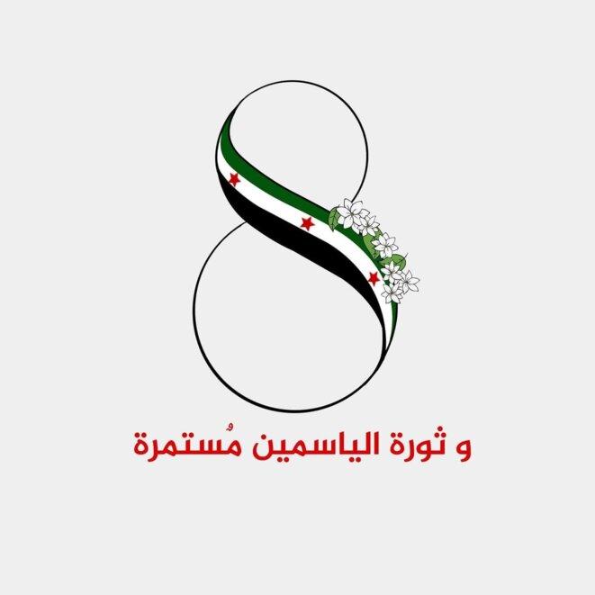 8e-anniversiare-syrie