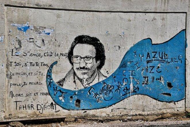 Fresque représentant Tahar Djaout en Kabylie © Nadir Djennat