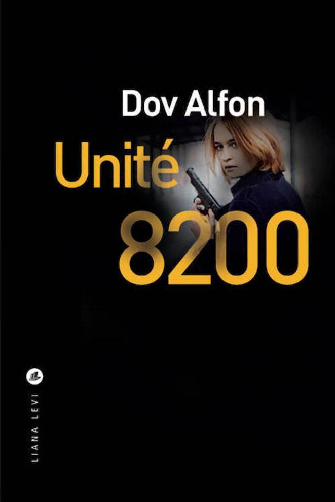 dov-alfon-unite-8200