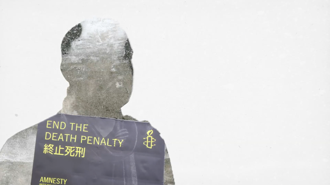208935-death-penalty-2015-video-stills
