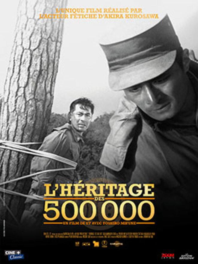 l-heritage-des-500-000