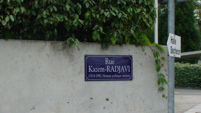 La rue Kazem Radjavi à Genève en Suisse