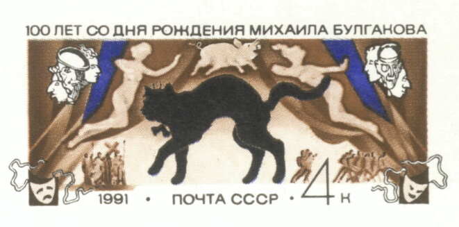 1991-cpa-pc-221-stamp