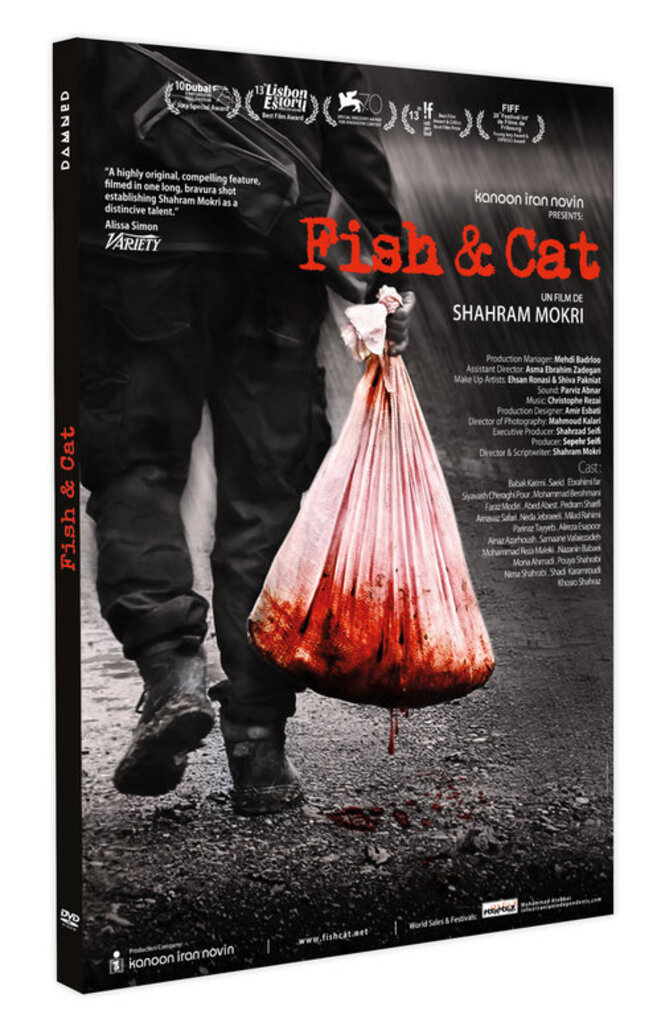 fish-and-cat-jaquette-1