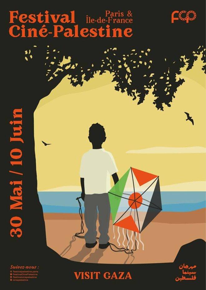 Affiche de la 5ème édition du Festival Ciné-Palestine © Walid Bouchouchi