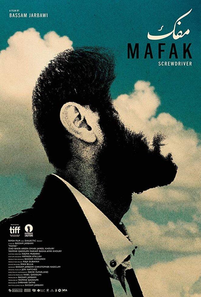 Affiche Mafak (Screwdriver) de Bassam Jarbawi