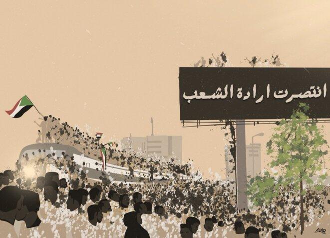Aquarelle de Mounir Khalil, 25 avril. / Réseaux sociaux.
