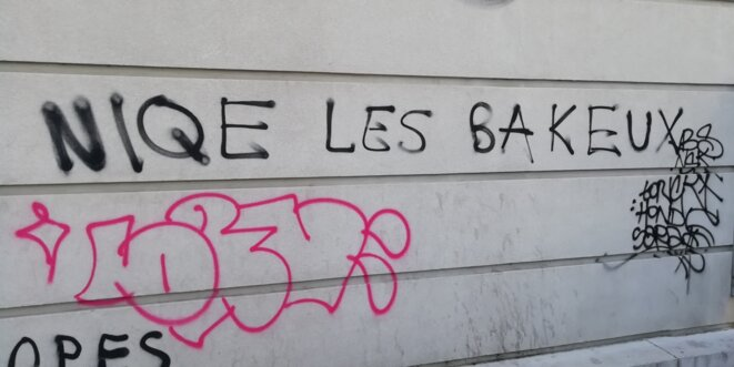 Image d'illustration : tag Vitry-sur-Seine 5 Mai 2019 © René Monzat
