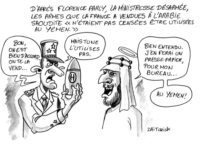 caricatureParly