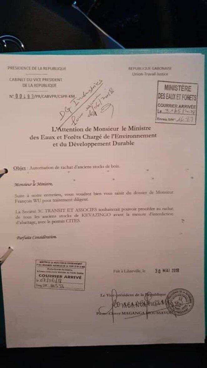 Le document signé par le vice président