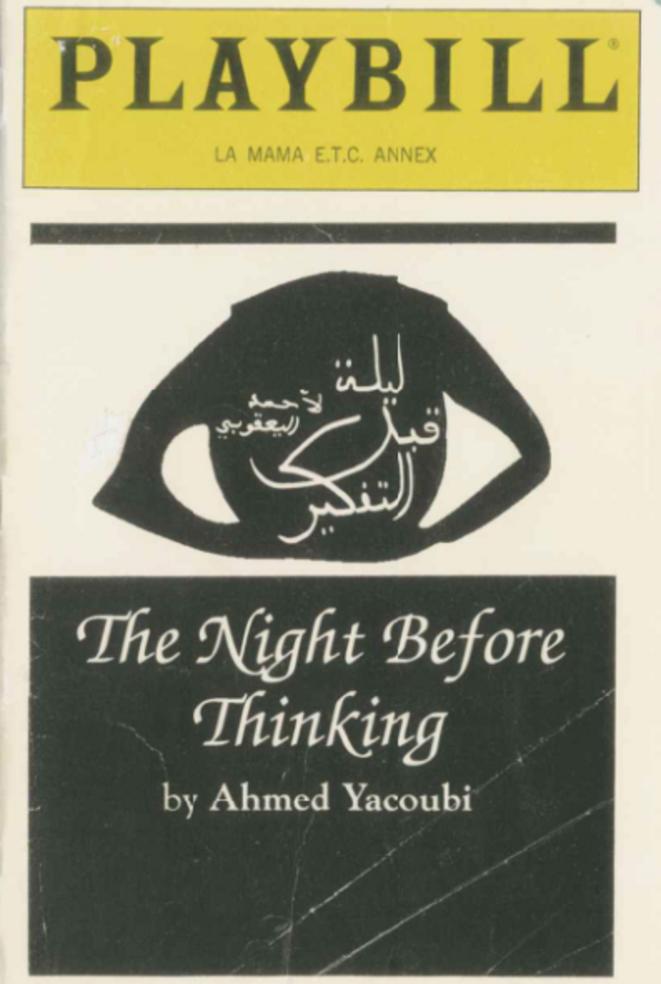 Catalogue de la pièce d'Ahmed Yacoubi mise en scène par Hassan Ouakrim au théâtre La Mama, New York