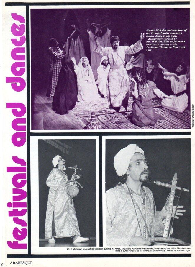 Hassan Ouakrim - Ambassadeur culturel marocain à New York