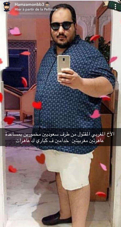 Le jeune Youssef tué par un Saoudien
