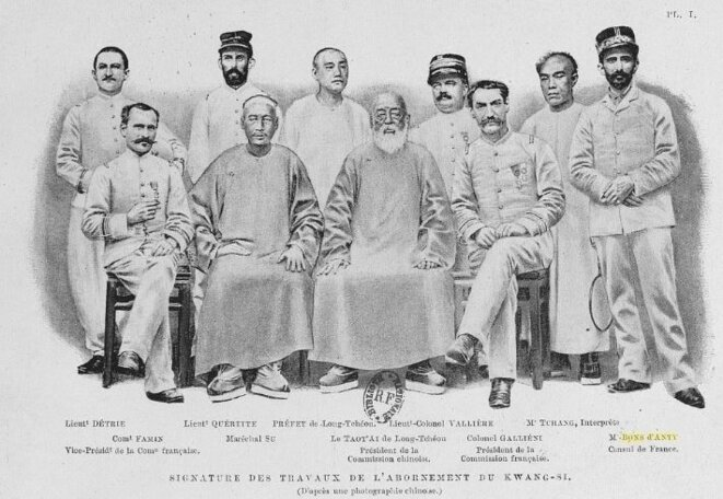 Gallieni et la commission d'abornement de la frontière entre Tonkin et Kwang-Si, 1894.