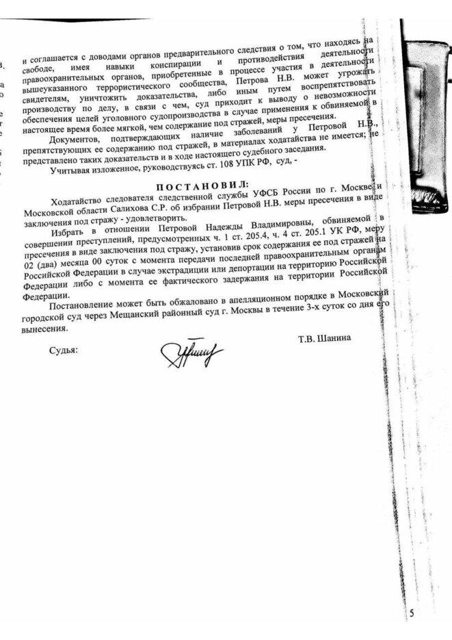 verdict du 3 août 2018 -6- © Juge russe Shanina