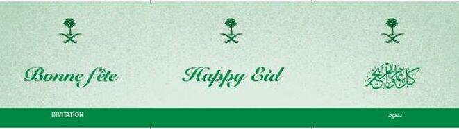 Unesco - Invitation- Célébration en différée de la fin du Ramadan (Aïd el-Fitr) 2019