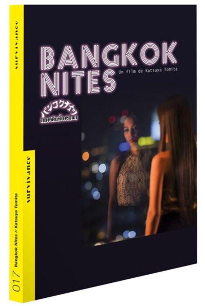 bangkok-nites-dvd