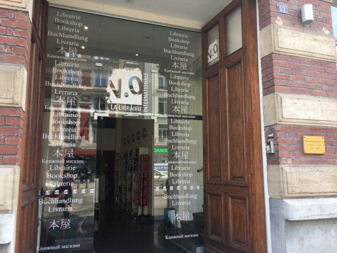 V.O vitrine © Hélène Courtel